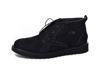 Slika Muške cipele 1010 crne