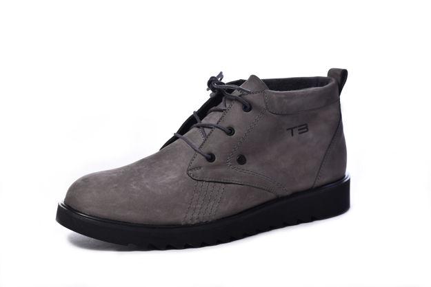 Slika Muške cipele 1010 sive