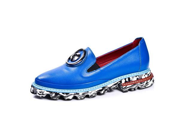 Slika Ženske cipele 770 plave