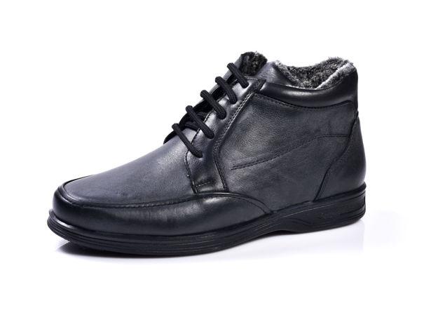 Slika Muške cipele 203 crne