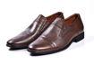 Slika Muške cipele 2871 braon