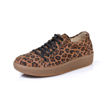 Slika Ženske patike Tref 2705 leopardo