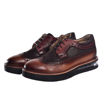 Slika Muške cipele N-21601 braon