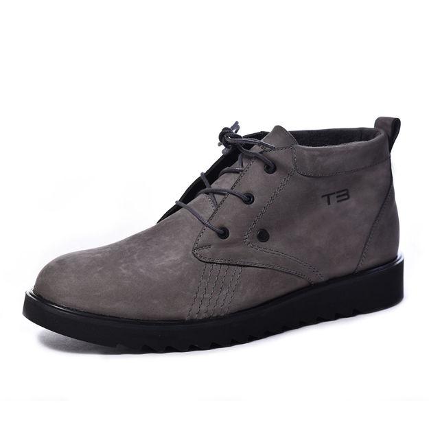 Slika Muške cipele 1010 sive x