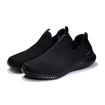 Slika Muške cipele SKECHERS ELITE FLEX WASIK Black