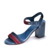Slika Ženske sandale Tref 3053 plave