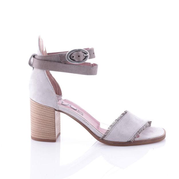 Slika Ženske sandale MJUS 698006 sive